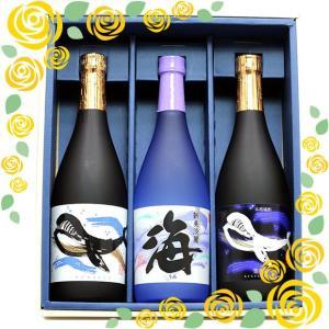 芋焼酎 大海酒造  720ml  3本飲み比べセット 『父の日』|zen8