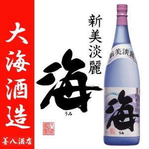 大海酒造 海 芋焼酎