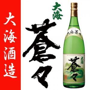 芋焼酎 大海 蒼々(たいかいそうそう) 25度 1800ml 大海酒造 温泉水寿鶴|zen8