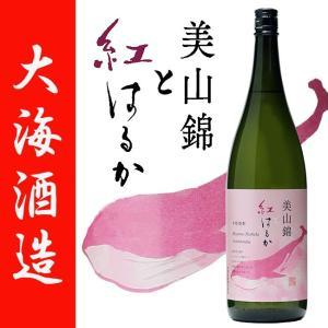 美山錦と紅はるか 25度 1800ml 大海酒造 温泉水寿鶴 芋焼酎|zen8