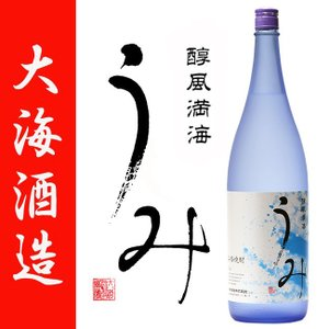 芋焼酎 うみ 常圧蒸留 25度 1800ml 大海酒造 温泉水寿鶴|zen8