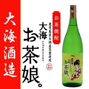 芋焼酎 大海お茶娘  25度 1800ml 大海酒造|zen8
