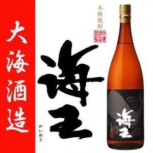 芋焼酎 海王 (かいおう) 25度 1800ml 大海酒造 温泉水寿鶴 【販売特約店限定】|zen8
