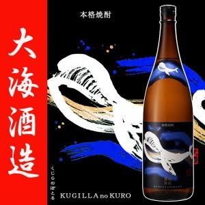 芋焼酎 くじらのボトル 黒麹仕込 25度 1800ml 大海酒造 温泉水寿鶴|zen8