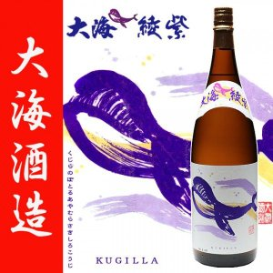 芋焼酎 くじらのボトル 綾紫 白麹仕込 25度 1800ml 大海酒造 温泉水寿鶴|zen8