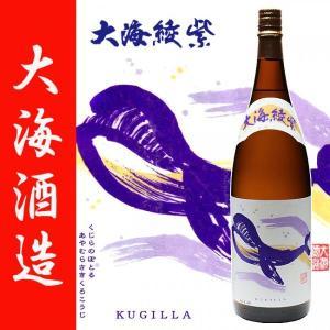 芋焼酎 くじらのボトル 綾紫 黒麹仕込 25度 1800ml 大海酒造 温泉水寿鶴|zen8