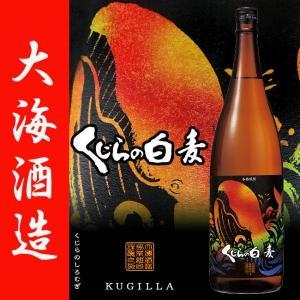 本格麦焼酎 くじらの白麦 25度 1800ml 大海酒造 温泉水寿鶴|zen8