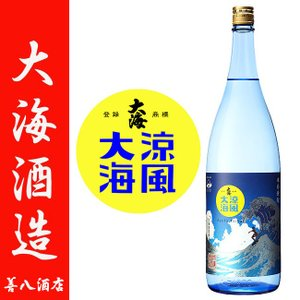 芋焼酎 涼風大海 25度 1800ml 大海酒造|zen8