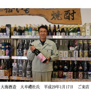 芋焼酎 楔 (くさび) 25度 1800ml 大海酒造 温泉水寿鶴|zen8|03