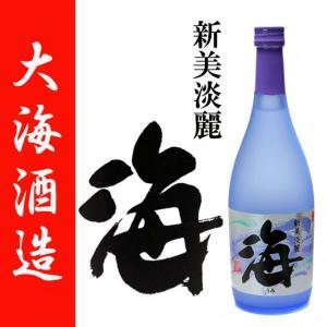 芋焼酎 新美淡麗 海(うみ) 25度 720ml 大海酒造 温泉水寿鶴|zen8