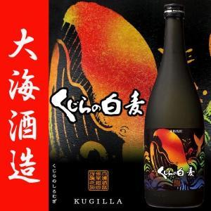 本格麦焼酎 くじらの白麦 25度 720ml 大海酒造 温泉水寿鶴|zen8