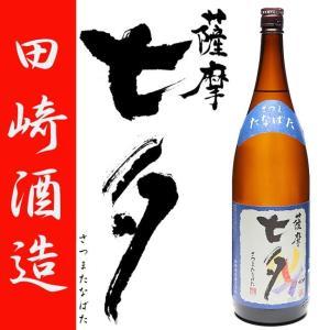 芋焼酎 田崎酒造 薩摩七夕 25度 1800ml zen8