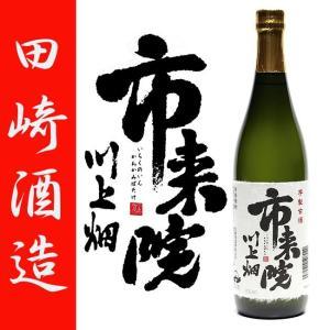 5年古酒 市来院川上畑 25度 720ml 田崎酒造 白麹仕込み 本格芋焼酎 zen8