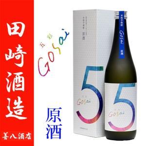 五彩Gosai  原酒 37度 720ml 田崎酒造  本格芋焼酎 zen8