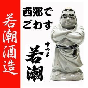西郷でごわす 25度 720ml 若潮酒造 白麹仕込み 本格芋焼酎|zen8