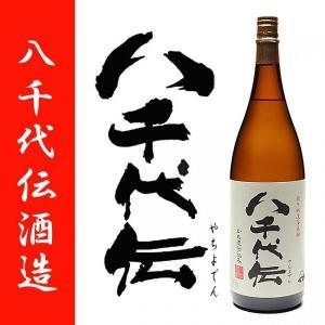 芋焼酎 八千代伝 白麹 (やちよでん しろ) 25度 1800ml 八千代伝酒造 猿ヶ城蒸留所|zen8