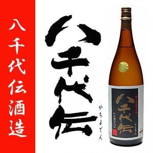 鹿児島県垂水市の風光明媚な猿ヶ城渓谷に、八千代伝酒造(猿ヶ城蒸留所)さんは蔵を構えています。原料にこ...