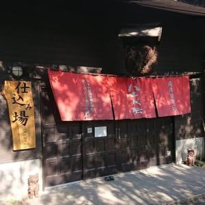 芋焼酎 秋季限定 八千代伝(黒)Harvester 収穫する者たち 25度 1800ml 八千代伝酒造 zen8 08