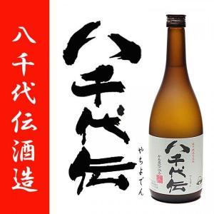 芋焼酎 八千代伝 白麹 (やちよでん しろ) 25度 720ml 八千代伝酒造 猿ヶ城蒸留所|zen8