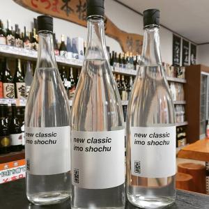 大和桜 new classic imo shochu 25度 1800ml 大和桜酒造 本格芋焼酎 zen8 02