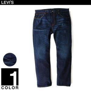 大きいサイズ メンズ LEVI'S   リーバイス502レギュラーフィットストレートジーンズダークヴィンテージ
