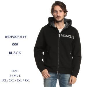モンクレール スウェット パーカー MONCLER ロゴ刺繍 フルジップ ブランド メンズ トップス フード スエット MC842150083145 zen