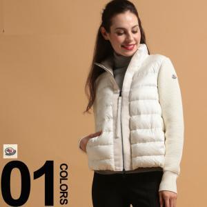 モンクレール MONCLER ニット ダウンジャケット ブルゾン ブランド レディース アウター ショート スタンドカラー MCL948750098124|zen