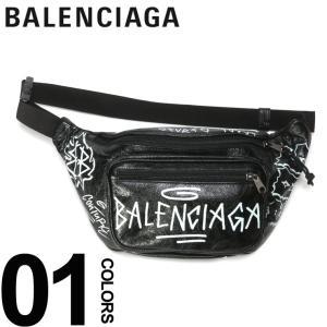 バレンシアガ BALENCIAGA バッグ レザー エクスプローラー ベルトパック グラフィティ ロゴ ブランド レディース メンズ 鞄 ボディバッグ BC5295500FE25|zen