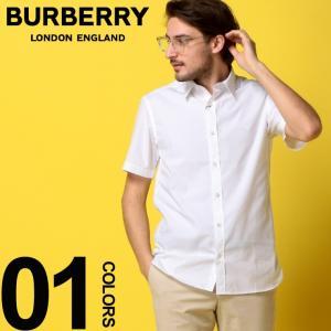 バーバリー BURBERRY シャツ 半袖 ストレッチ ロゴ 刺繍 ホワイト メンズ BB8003076|zen