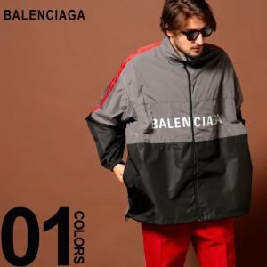 バレンシアガ BALENCIAGA ナイロンジャケット ロゴ ウインドブレーカー ブルゾン ブランド メンズ アウター ビッグシルエット BC534317TDO05|zen