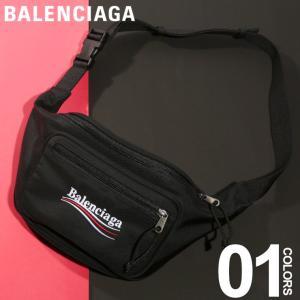 バレンシアガ BALENCIAGA ボディバッグ ナイロン ロゴ エクスプローラー ベルトパック ブランド メンズ レディース バッグ ウエストポーチ BC4823899WB35|zen