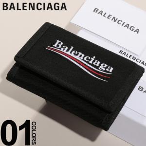 バレンシアガ BALENCIAGA 財布 ケース ナイロン ロゴ エクスプローラー ウォレット ブランド メンズ レディース 三つ折り マジックテープ BC5074819WB25|zen