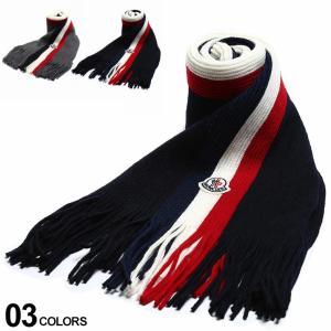 モンクレール マフラー MONCLER ウール100% トリコロールライン ニット ブランド メンズ レディース MC3C71100A9575|zen