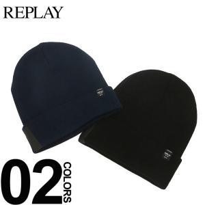 リプレイ REPLAY ニットキャップ コットンニット ワンポイント ニット帽 ブランド メンズ レディース 帽子 ワッチ ビーニー AM4112 cap|zen