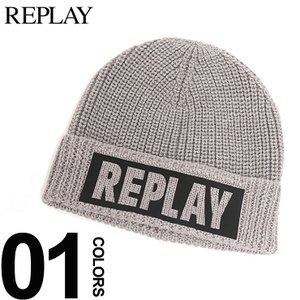 リプレイ REPLAY ニットキャップ ウール混 ロゴプリント ニット帽 ブランド メンズ レディース 帽子 ワッチ ビーニー AM4106  cap|zen