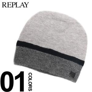リプレイ REPLAY ニットキャップ ニット帽 ロゴ ブランド メンズ レディース 帽子 ワッチ ビーニー AM4110  cap|zen