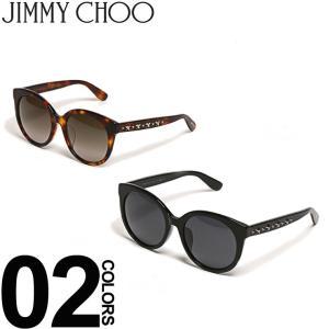 ジミーチュウ JIMMY CHOO サングラス ロゴ スタースタッズ メンズ レディース ブランド アイウェア JCASTERF|zen