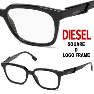 ディーゼル DIESEL 眼鏡 ロゴ スクエア ブランド メンズ DS511100154|zen