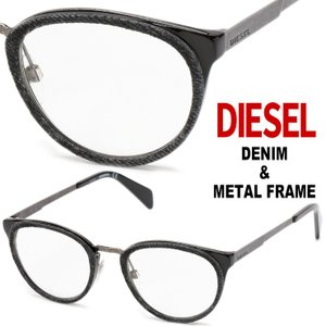 ディーゼル DIESEL 眼鏡 デニム ブランド メンズ DS515400150|zen