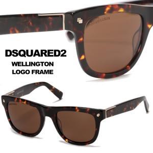 ディースクエアード DSQUARED2 サングラス デミ ウェリントン ブランド メンズ D2021155E|zen
