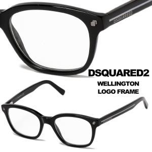 ディースクエアード DSQUARED2 眼鏡 ロゴ ウェリントン ブランド メンズ 伊達メガネ D2517500151|zen