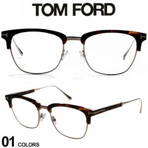 トムフォード メンズ セルフレーム TOMFORD アイブロウ ゴールド デミ オプティカル ブランド 眼鏡 伊達メガネ アイウェア TFOP5590B055|zen