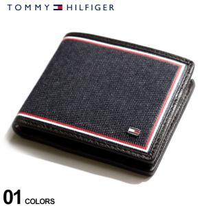 トミーヒルフィガー 財布 TOMMY HILFIGER デニム ロゴ 二つ折り ブランド ウォレット レザー TM31TL130075|zen