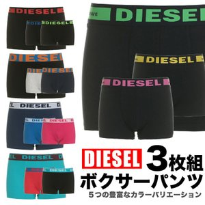 DIESEL (ディーゼル) ウエストロゴ 前閉じ ボクサーパンツ 3枚セット DIESELBOXER3P|zen