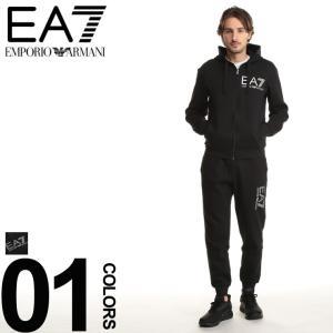 エンポリオ アルマーニ セットアップ スウェット EMPORIO ARMANI EA7 パーカー パンツ セットアップ ブランド メンズ 上下セット スエット 6YPV57PJ07Z zen