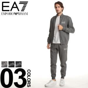 エンポリオ アルマーニ セットアップ メンズ スウェット EMPORIO ARMANI EA7 フルジップ パンツ セットアップ ブランド メンズ 上下セット スエット 6YPV51PJ07Z zen