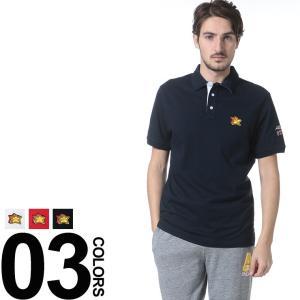 アトランティックスターズ Atlantic STARS ロゴ スター刺繍 半袖 ポロシャツ AS3U02|zen