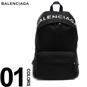 7f8c3b76d46cfd バレンシアガ BALENCIAGA バックパック ホイール ロゴ刺繍 ナイロン リュック デイパック ブランド メンズ レディース 鞄  BC5074609F91X
