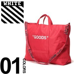オフホワイト OFF-WHITE 2WAY GOODSロゴ トートバッグ QUOTE ブランド レディース メンズ 鞄 トート ショルダー OWNA03F18074015|zen