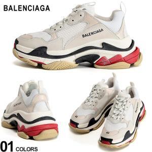 バレンシアガ メンズ スニーカー BALENCIAGA TRIPLE S レザー ダットスニーカー ブランド 靴 厚底 トリプルS BC533882W09E2 白スニーカー zen